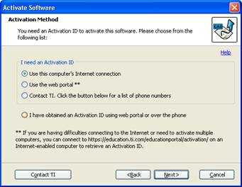 activate_software2